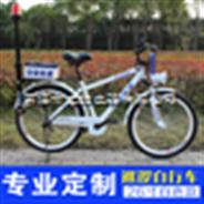 *车保安自行车26寸 铝合金 治安自行车 白色