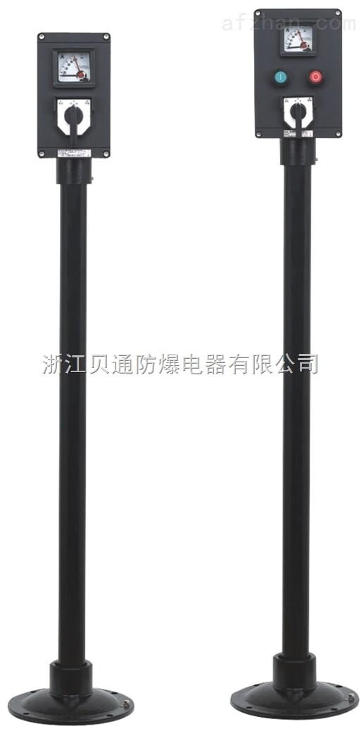 BZC8050防爆防腐操作柱(ⅡC)