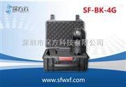 4G高清布控球电力无线监控系统