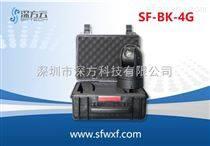 高清布控球 铁路无线监控系统4G无线方案