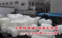 PT-3000L大庆3吨PE水箱厂家