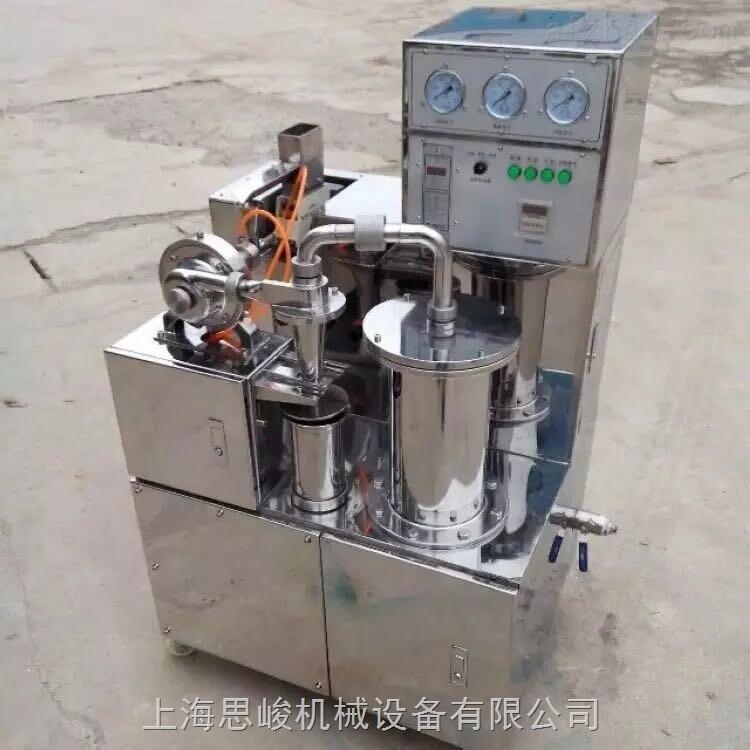 CO型试验型气流粉碎磨 气流粉碎机