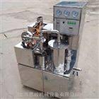 CO-10CO型试验型气流粉碎磨 气流粉碎机