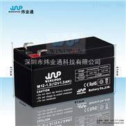 音频监控系统用蓄电池