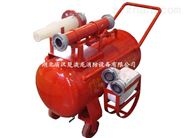 移动式泡沫灭火装置