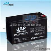 小區智能化系統用蓄電池