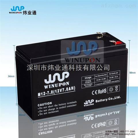 小区智能化系统用蓄电池