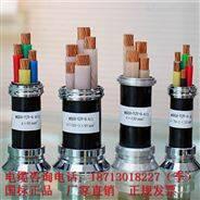 耐火电力电缆NH-YJV-7*35平方多芯电力电缆定做