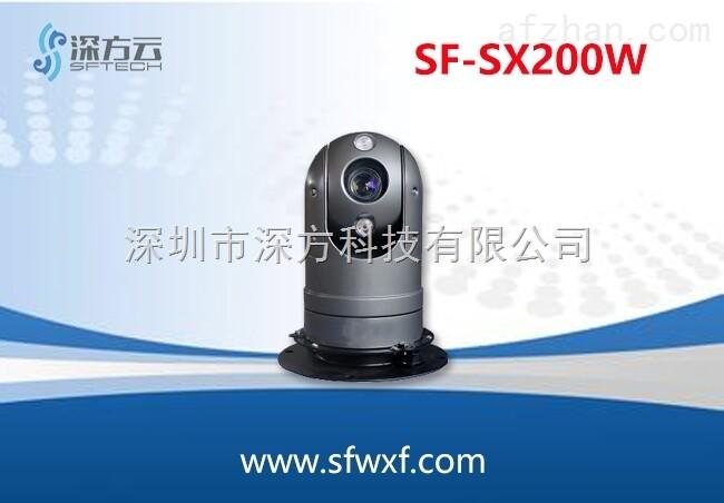 室外多功能摄像机 车载无线监控设备 高清无线摄像头