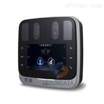 尚德SoundataIris雙眼虹膜采集儀掃描儀