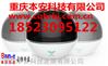重庆安防监控系统工程,重庆本安科技安防专家为您服务