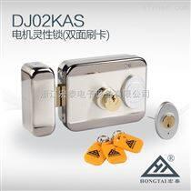 宏泰DJ02KAS雙面刷卡電機鎖 智能鎖具出租屋用、 鐵塔  基站鎖
