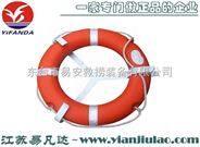 SOLAS船用救生圈、3M反光带橡塑救生圈