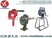 LK-100手摇报警器,LK-120/SY-200防汛手摇警报器