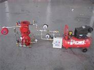 ZSFU-150预作用装置