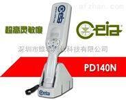 进口起亚PD140N手持金属探测器由维和时代经销代理