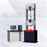 25吨液压式万能材料试验机沟槽管件