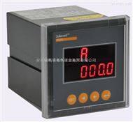 安科瑞PZ72-AI/M 智能电测仪表带4-20MA输出
