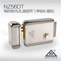 熱銷宏泰NZ56DT電控鎖 鍍鈦,防盜鎖,外貿
