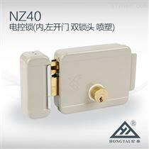 宏泰NI40內右方式開門電控鎖 雙鎖頭,門禁配套