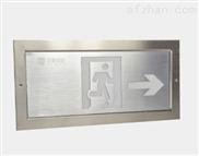 供应集中电源集中控制型安全出口标志灯