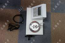 高精度弹簧扭矩试验机1-50N.m