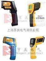 供应上海手持式红外线测温仪价格