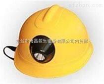 智能消防安全头盔