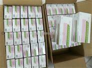 韓國SD結核分枝桿菌抗體測試試劑盒