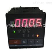 智能計時器/四路PLC定時器/多回路正反轉報警控制器