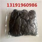 泥状填料黑色的多少钱?
