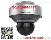 海康星光级红外全景智能球机摄像机