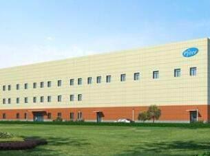江森自控助力辉瑞打造全球制药行业首个LEED铂金认证工厂