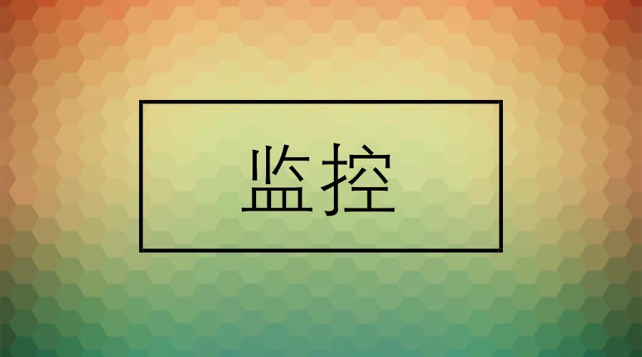宜昌:雪亮工程扎紧安全篱笆 提升警务新效能