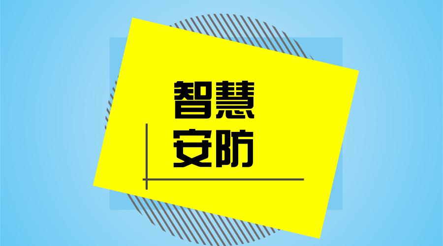 从江歌事件谈海外留学安全防护