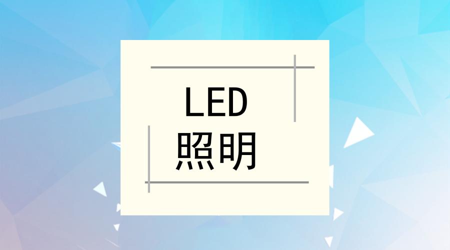 2017年三季度中国显示器市场盘点