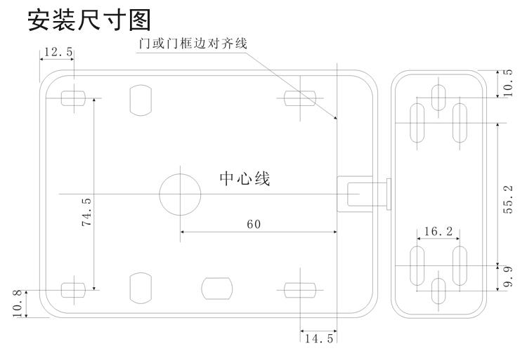 dkjs-0b-电控静音锁/电磁锁/磁力锁/电插锁/一体锁