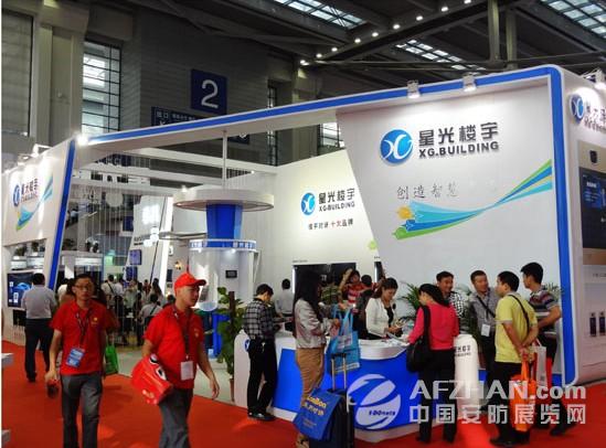星光楼宇出席深圳展:智能可视系统及智能家居系统