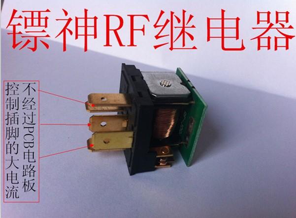 然后在控制电路板上套上一个相应的汽车继电器插脚和