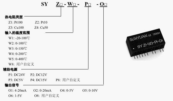 线性化,长线补偿,干扰抑制电路,特别适用于 pt100热电阻信号转换成