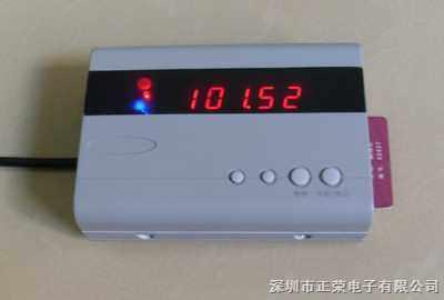 IC千赢国际首页控系统