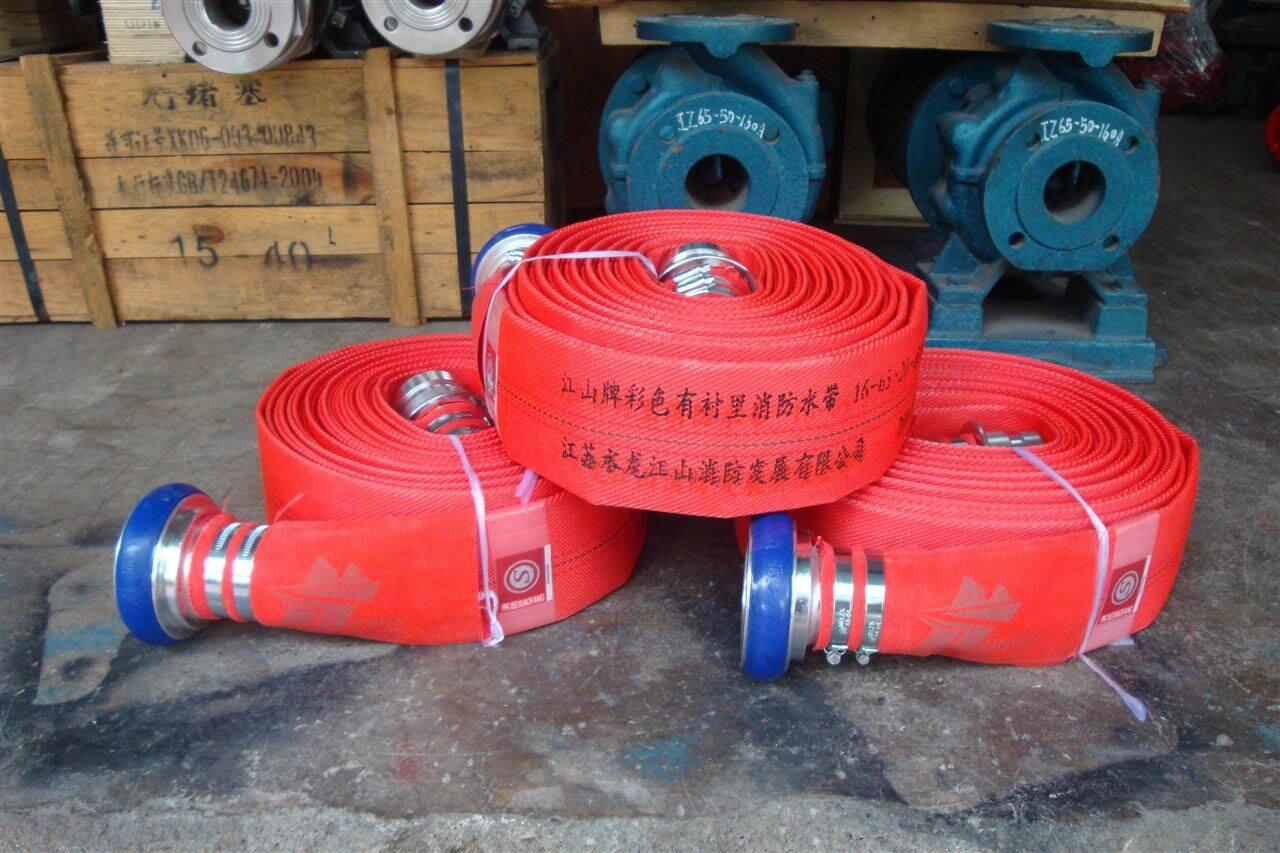 永通消防提供水龙江山牌优质聚氨酯红色消防水带