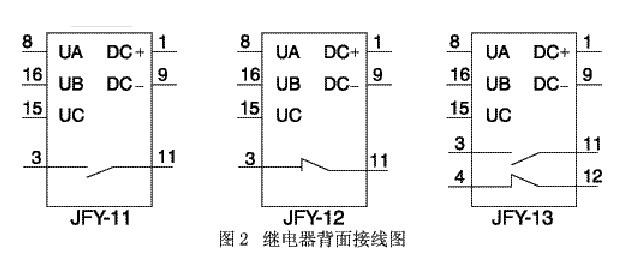 电路 电路图 电子 原理图 635_275