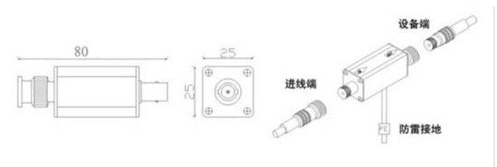 视频防雷器|监控系统单路视频信号避雷器|bnc头摄像机