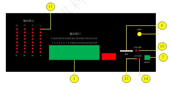 无线地磁车辆检测器 无线地磁感应器 智能交通流量检测器
