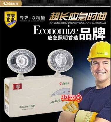 led 光源功率:3(w) 电压:220(v) 主要适用范围:消防应急,消防照明