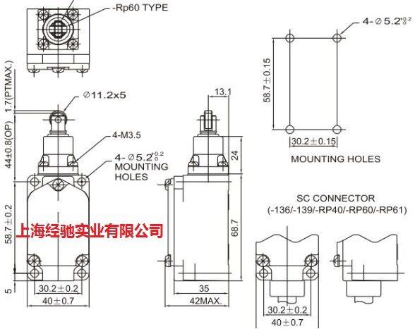 jdhk-2g 柱塞滚轮型耐高温行程开关