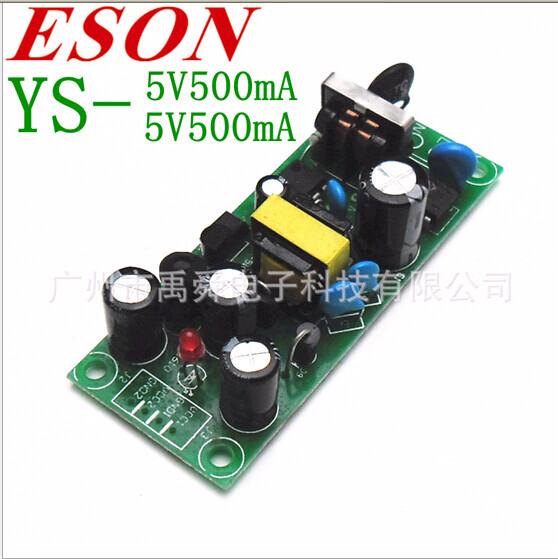 5v500ma-两路稳压电源-广州市宝太电子有限公司