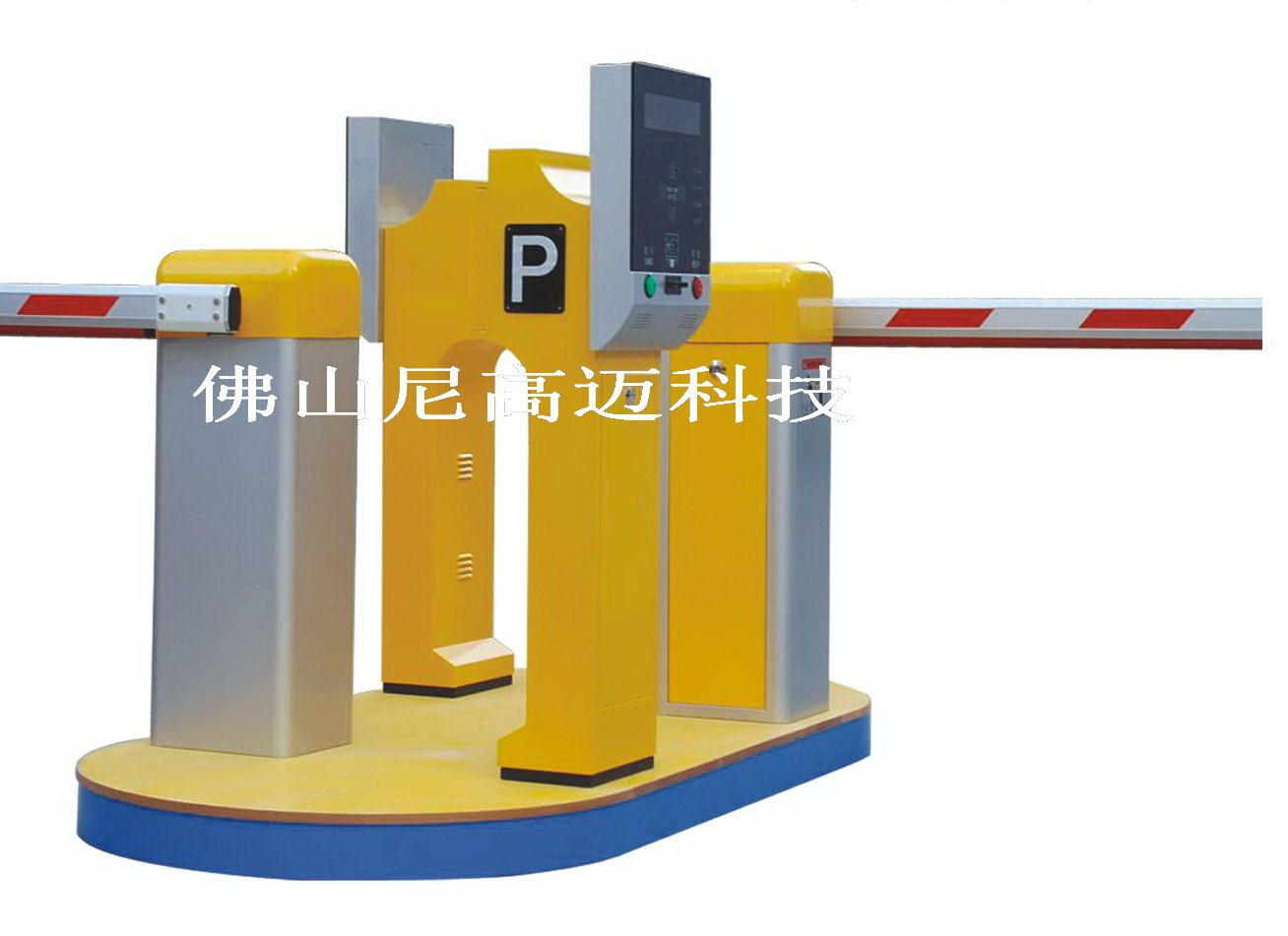 ngm-7-停车场打卡机,智能停车场出入口设备