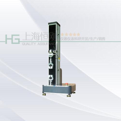 SG-0350电子万能材料试验机